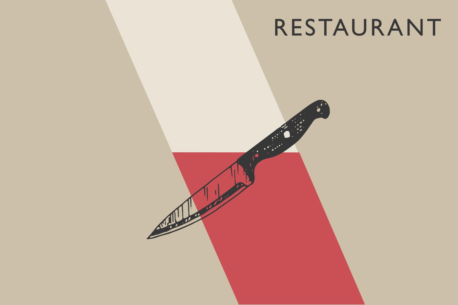 pampa_restaurant2